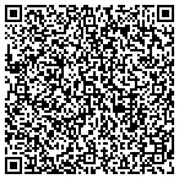 QR-код с контактной информацией организации Арткард, ТОО (Artcard)