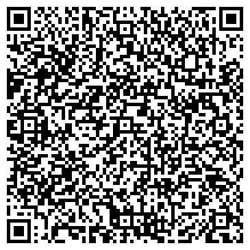 QR-код с контактной информацией организации Касиет, ТОО