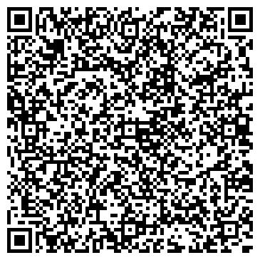 QR-код с контактной информацией организации Мир открыток и пригласительных, ТОО
