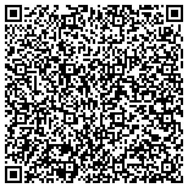 QR-код с контактной информацией организации Е-Алем, торгово-производственная фирма, ТОО