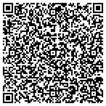 QR-код с контактной информацией организации Умка, Книжный магазин ИП