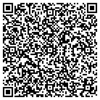 QR-код с контактной информацией организации Ладо Принт, ИП