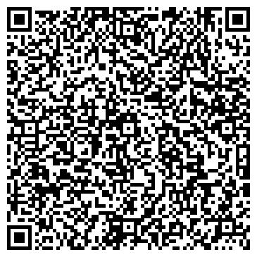 QR-код с контактной информацией организации ПиДжиЭс Петролеум Гео Сервисез Казахстан, ТОО