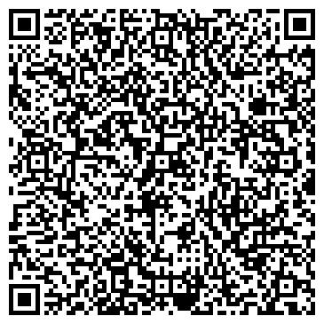 QR-код с контактной информацией организации Амагел, ТОО