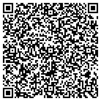 QR-код с контактной информацией организации Дауыс, ТОО