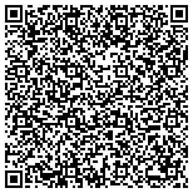 QR-код с контактной информацией организации РДЦ-Алматы, Эксмо (издательство), ТОО
