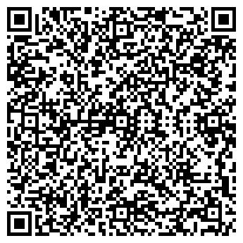 QR-код с контактной информацией организации Денеки, ТОО