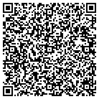 QR-код с контактной информацией организации ИД Медиа-Пирамида, ТОО