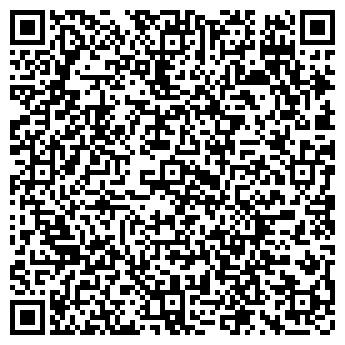 QR-код с контактной информацией организации Айна Принт, ТОО