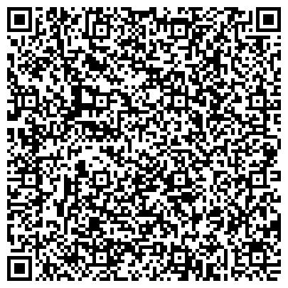 QR-код с контактной информацией организации Кам медиа принт (Типография), Дочернее предприятие Казагромаркетинг