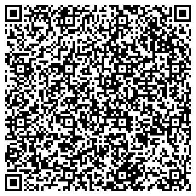 QR-код с контактной информацией организации Легион, рекламно-производственная компания, ТОО