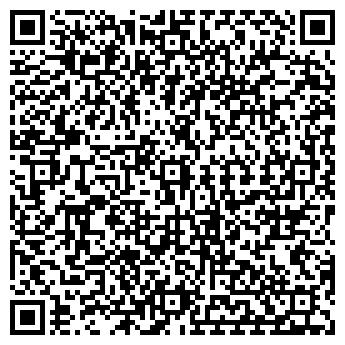 QR-код с контактной информацией организации Триада, ТОО