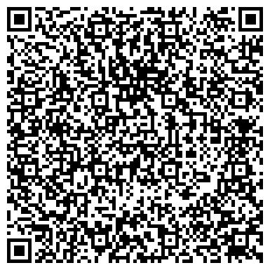 QR-код с контактной информацией организации Центр цветов Камеллия