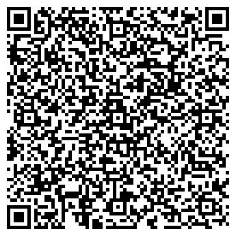 QR-код с контактной информацией организации Дизайн-студия SMarine
