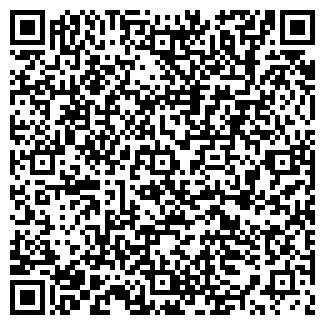 QR-код с контактной информацией организации Л-прайд, ТОО