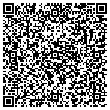 QR-код с контактной информацией организации Print Studio (Принт Студио), ТОО