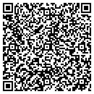 QR-код с контактной информацией организации Глори, ТОО