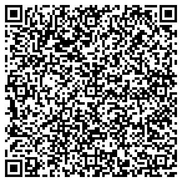 QR-код с контактной информацией организации Карт бланш(Carte Blanche), ТОО