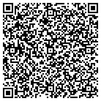 QR-код с контактной информацией организации Аримари, ТОО