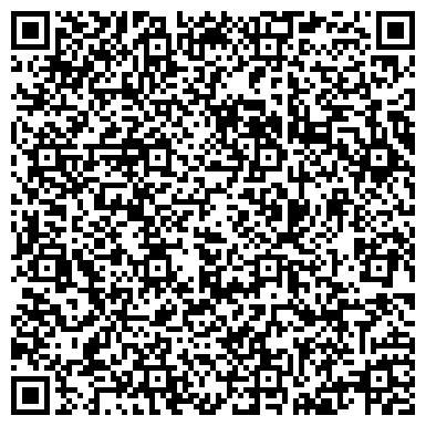 QR-код с контактной информацией организации Типография DK Print (ДК Принт), ТОО