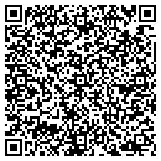 QR-код с контактной информацией организации IMA, ИП
