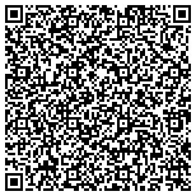 QR-код с контактной информацией организации ЖаКе, Рекламное агентство