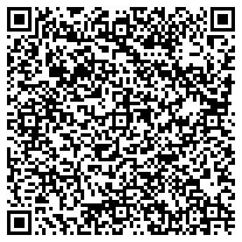 QR-код с контактной информацией организации Контур, ТОО