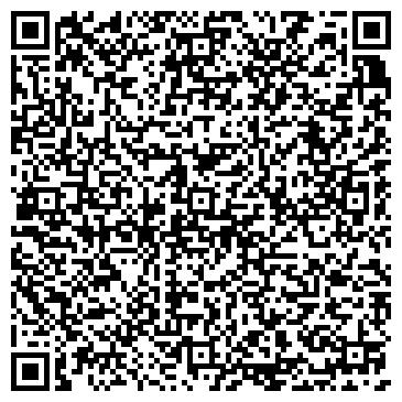 QR-код с контактной информацией организации Angar-Trade (Ангар-Трэйд), ТОО