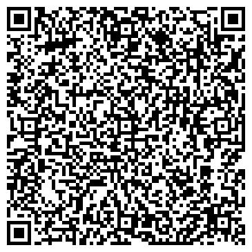 QR-код с контактной информацией организации Nara Print(Нара Принт), ТОО