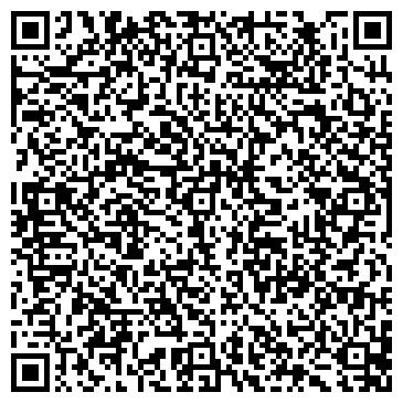 QR-код с контактной информацией организации ArtPrint XXI (Арт принт XXI), ТОО