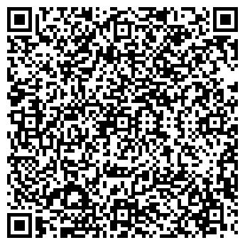 QR-код с контактной информацией организации Цефиро, ТОО