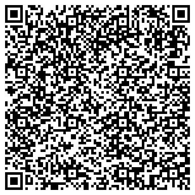 QR-код с контактной информацией организации KazProffService (Казпрофсервис), ТОО