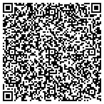 QR-код с контактной информацией организации Шакарим Дом книги, ТОО