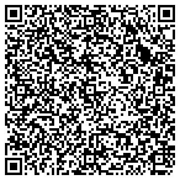 QR-код с контактной информацией организации Азбука (Издательский дом), ТОО