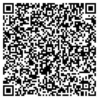 QR-код с контактной информацией организации Юрист,ТОО
