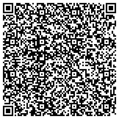 QR-код с контактной информацией организации Кристалл - океан полиграфии, торгово-полиграфическая фирма, ТОО