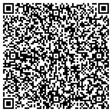 QR-код с контактной информацией организации Моя любимая книга, ИП