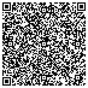 QR-код с контактной информацией организации ГЭОТАР КазМедиа, ТОО