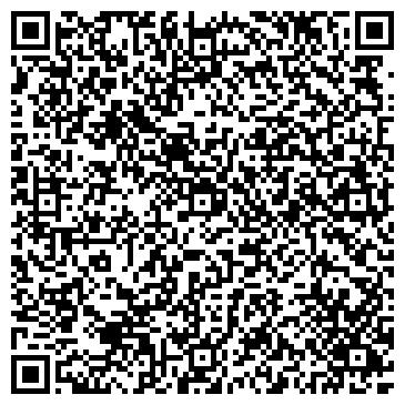 QR-код с контактной информацией организации Атырауское УПП КОС, ТОО