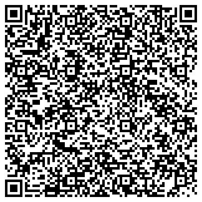 QR-код с контактной информацией организации Книга-Сервис 2000, ТОО