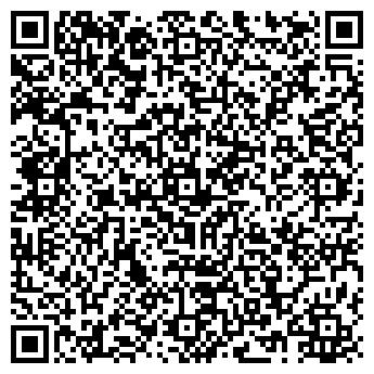 QR-код с контактной информацией организации Дом идей колесо, ТОО