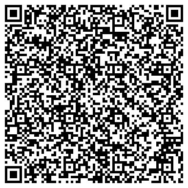 QR-код с контактной информацией организации Юридическая книга Республики Казахстан,ТОО