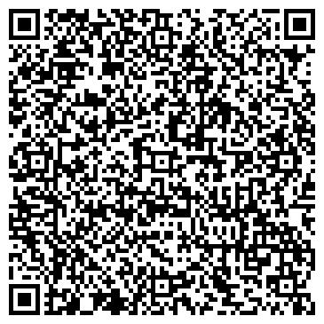 QR-код с контактной информацией организации Седьмой лепесток, ТОО