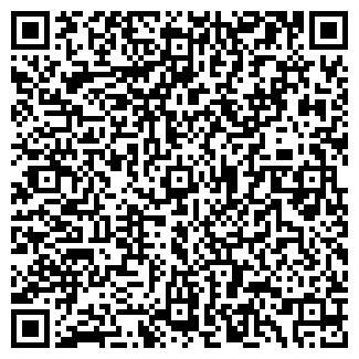 QR-код с контактной информацией организации Этуаль, ИП