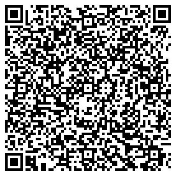 QR-код с контактной информацией организации Легион 21, ТОО