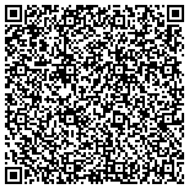 QR-код с контактной информацией организации Книги+, ТОО