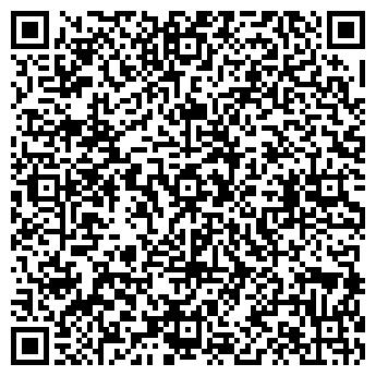 QR-код с контактной информацией организации Дин-Ко,ТОО