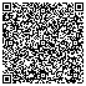 QR-код с контактной информацией организации Этикет-принт, ТОО