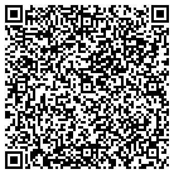 QR-код с контактной информацией организации Роосса, ТОО