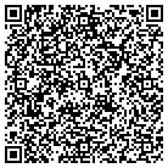 QR-код с контактной информацией организации Рейнбоу (Rainbow), ИП